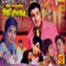 Oli Vilakku (1968) - Tamil Movie