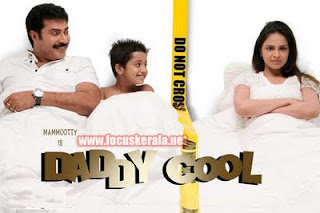 Daddy Cool (2009 - movie_langauge) - Mammootty, Richa Pallod, Master Dhananjay, Ashish Vidyarthi, Biju Menon, Radhika, Vijayaraghavan, Sai Kumar, Baburaj