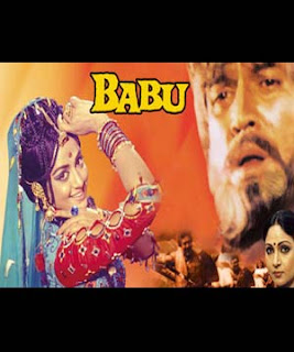 Babu (1985) - Hindi Movie