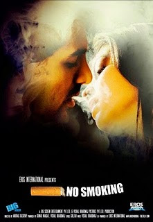No Smoking 2007 Hindi Movie Watch Online