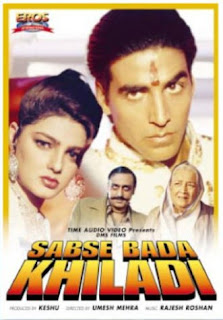 Sabse Bada Khiladi (1995) - Hindi Movie