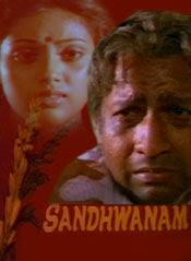Santhwanam (1991) - Malayalam Movie