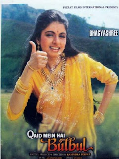 Qaid Mein Hai Bulbul (1992 - movie_langauge) - Rana Jung Bahadur, Bhagyashree, Sudha Chandran, Chandrashekhar, Dan Dhanoa, Pankaj Dheer, Deep Dhillon, Avtar Gill, Vikram Gokhale, Gulshan Grover, Himalaya, Aruna Irani, Reema Lagoo, Guddi Maruti, Gavin Packard, Gufi Paintal, Anjan Srivastav, Dalip Tahil, Ajit Vachani
