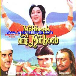Mehboob Mere Mehboob (1992) - Hindi Movie
