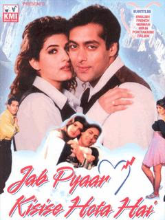 Jab Pyaar Kisise Hota Hai 1998 Hindi Movie Watch Online