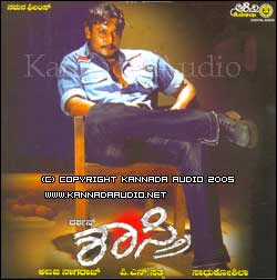 Shastri 2005 Kannada Movie Watch Online