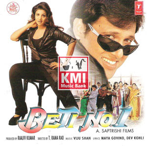 Beti No. 1 (2000) - Hindi Movie