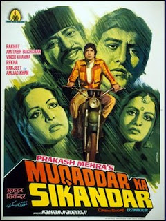 Muqaddar Ka Sikandar 1978 Hindi Movie Watch Online