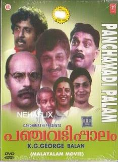 Panchavadi Palam (1984) - Malayalam Movie