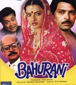 Bahurani (1989) SL YT - Rakesh Roshan, Rekha, Utpal Dutt, Urmila Bhatt, Aruna Irani, Rakesh Bedi, Deven Verma, Sunder