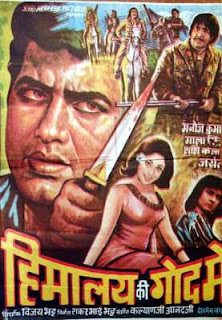Himalaya Ki God Mein 1965 Hindi Movie Watch Online