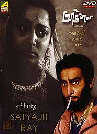 Abhijan (1962) - Bengali Movie