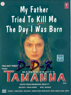 Tamanna 1997 Hindi Movie Watch Online