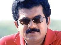 Pravachakan (1993) - Malayalam Movie