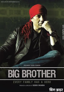 Big Brother 2007 Hindi Movie Watch Online