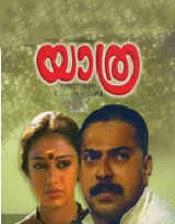 Yaatra (1985) - Malayalam Movie
