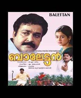 Balettan 2003 Malayalam Movie Watch Online