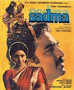 Sadma 1983 Hindi Movie Watch Online