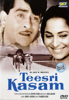 Teesri Kasam 1966 Hindi Movie Watch Online