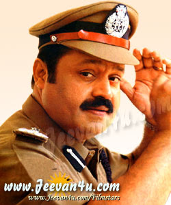 Commissioner 1994 Malayalam Movie Watch Online