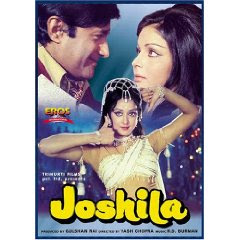 Joshila 1973 Hindi Movie Watch Online