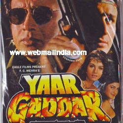 Yaar Gaddar 1994 Hindi Movie Watch Online