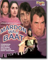 Mardon Wali Baat (1988) - Hindi Movie