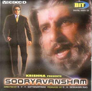 Sooryavansham 1999 Hindi Movie Watch Online