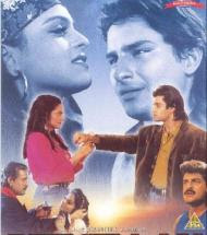 Pehchaan 1993 Hindi Movie Watch Online