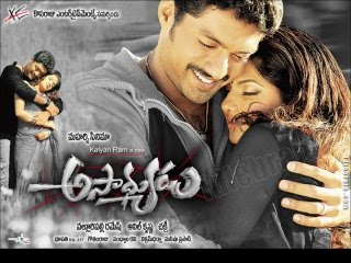 Asadhyudu (Sarfarosh) 2006 Telugu Movie in Hindi Watch online