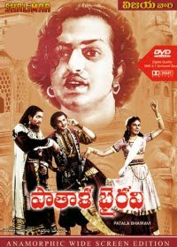Patala Bhairavi 1951 Telugu Movie Watch Online