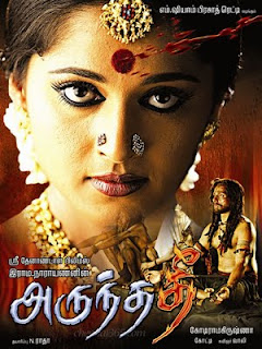Arundhati (2009 - movie_langauge) - Anushka, Sonu Sood, Deepak, Manorama, Shayaji Shinde, Satyanarayana Kaikala, Ahuti Prasad, Annapoorna, Subhashini, Chalapathi Rao
