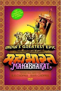 Mahabharat 1988 Hindi TV Serial Watch Online