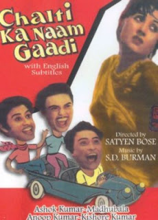 Chalti Ka Naam Gaadi 1958 Hindi Movie Watch Online