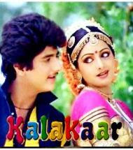 Kalaakaar 1983 Hindi Movie Watch Online