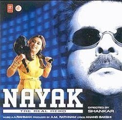 Nayak (2001) - Hindi Movie