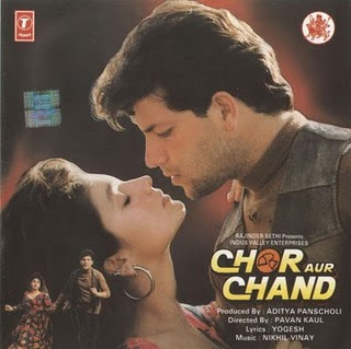 Chor Aur Chaand (1993) - Hindi Movie