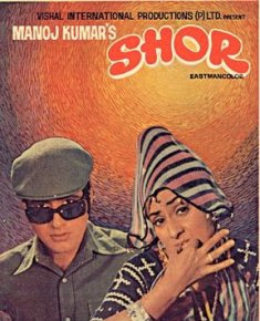 Shor (1972) - Hindi Movie