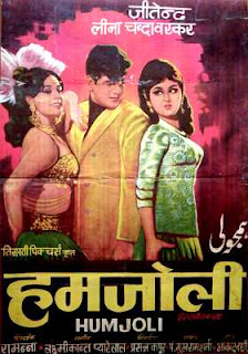 Humjoli 1970 Hindi Movie Watch Online
