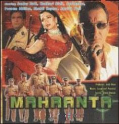 Mahaanta (1997) - Hindi Movie