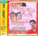 Ponnaranthottathe Rajavu (1992) - Malayalam Movie