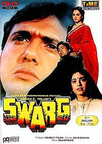 Swarg 1990 Hindi Movie Watch Online