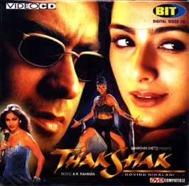 Thakshak (1999) - Hindi Movie