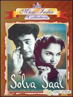 Solva Saal (1958) - Hindi Movie
