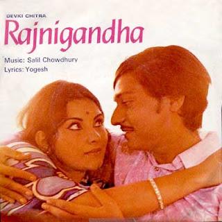 Rajnigandha (1974) - Hindi Movie