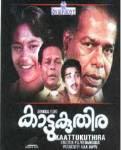 Kattu Kuthira (1990)