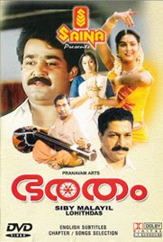 Bharatham 1991 Malayalam Movie Movie Watch Online