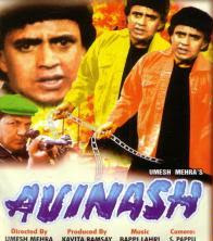 Avinash 1986 Hindi Movie Watch Online