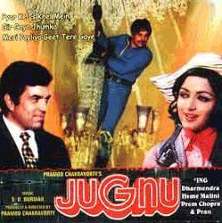 Jugnu (1973) - Hindi Movie