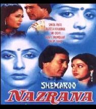Nazrana 1987 Hindi Movie Watch Online